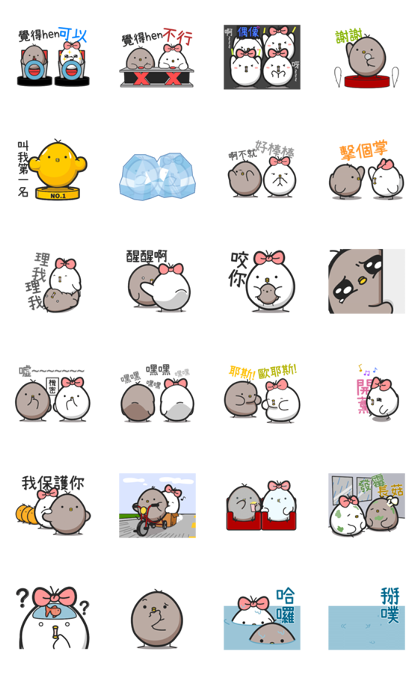 Black and White Chicken Showtime Line Sticker GIF & PNG Pack: Animated & Transparent No Background | WhatsApp Sticker