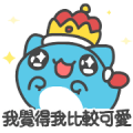 BugCat-Capoo: The Cute King Sticker for LINE & WhatsApp | ZIP: GIF & PNG