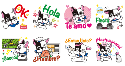 Buldog y Panasonic Line Sticker GIF & PNG Pack: Animated & Transparent No Background | WhatsApp Sticker