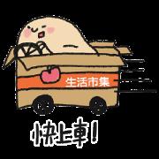 Buy123 TW × Xiuxiubear's Potato Sticker for LINE & WhatsApp | ZIP: GIF & PNG