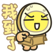 CHEWY MILUEGG Sticker for LINE & WhatsApp | ZIP: GIF & PNG