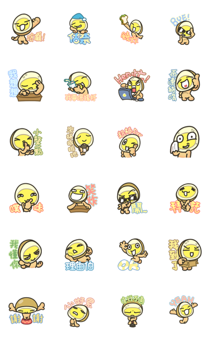 CHEWY MILUEGG Line Sticker GIF & PNG Pack: Animated & Transparent No Background | WhatsApp Sticker
