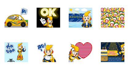 Celebrate EGAT's 50th Anniversary Line Sticker GIF & PNG Pack: Animated & Transparent No Background | WhatsApp Sticker