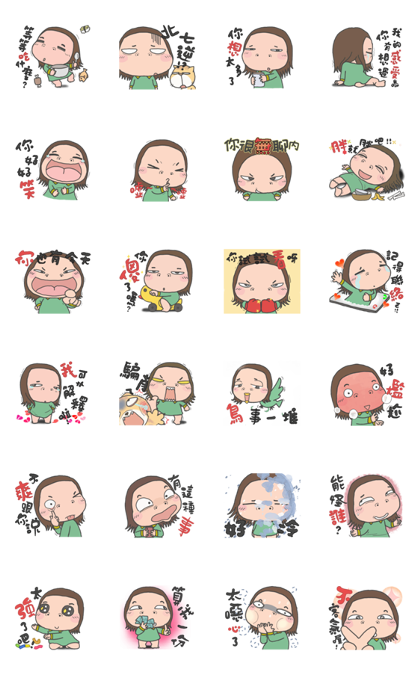 Cha Bao Mei's Best Friend Forever Line Sticker GIF & PNG Pack: Animated & Transparent No Background   WhatsApp Sticker