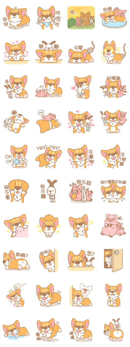 Corgi PonPon: Cute & Healing Line Sticker GIF & PNG Pack: Animated & Transparent No Background | WhatsApp Sticker