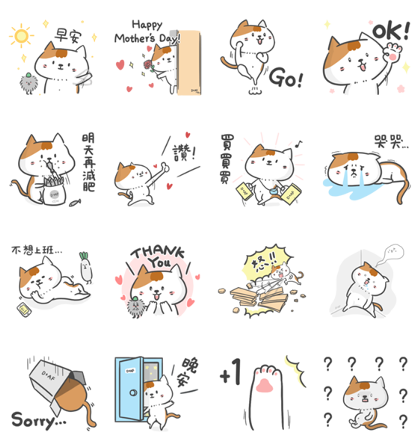 D+AF × Cute Cat Line Sticker GIF & PNG Pack: Animated & Transparent No Background | WhatsApp Sticker
