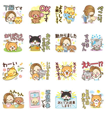 DOG'S HEART CAT'S HEART × OTONA-GIRL Line Sticker GIF & PNG Pack: Animated & Transparent No Background | WhatsApp Sticker