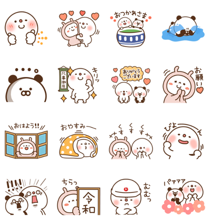 Daifuku × Daiwa House Stickers Line Sticker GIF & PNG Pack: Animated & Transparent No Background | WhatsApp Sticker