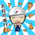 Domino's Pizza Sticker for LINE & WhatsApp | ZIP: GIF & PNG