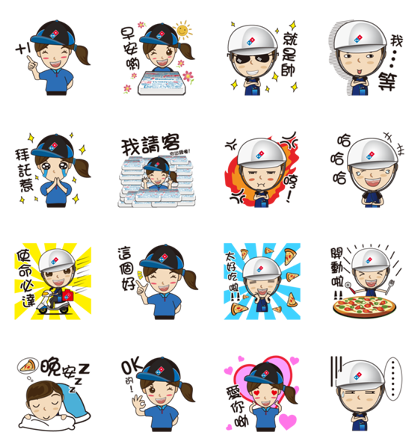 Domino's Pizza Line Sticker GIF & PNG Pack: Animated & Transparent No Background | WhatsApp Sticker