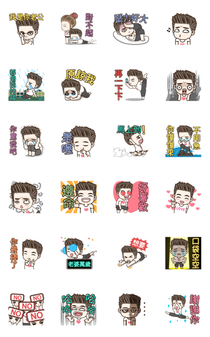 Drama Husband Animated Line Sticker GIF & PNG Pack: Animated & Transparent No Background | WhatsApp Sticker