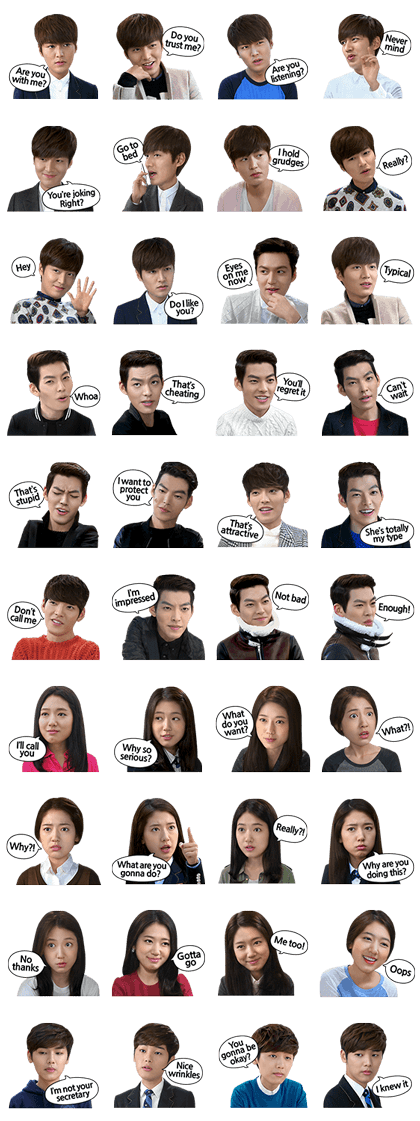 """Drama """"The Inheritors"""" Special Line Sticker GIF & PNG Pack: Animated & Transparent No Background   WhatsApp Sticker"""