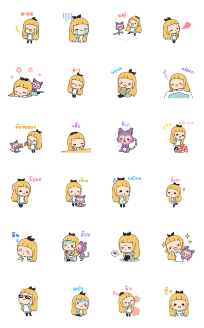 Elissy in Sweets Land 2 (THAILAND) Line Sticker GIF & PNG Pack: Animated & Transparent No Background | WhatsApp Sticker