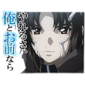 Fafner in the Azure: Exodus Sticker for LINE & WhatsApp | ZIP: GIF & PNG