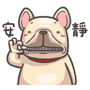 French Bulldog-PIGU IV Animated Stickers Sticker for LINE & WhatsApp | ZIP: GIF & PNG
