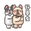 French Bulldog-PIGU VI Animated Stickers Sticker for LINE & WhatsApp | ZIP: GIF & PNG