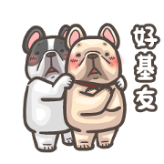 French Bulldog-PIGU VI Animated Stickers Sticker for LINE & WhatsApp | ZIP: GIF & PNG