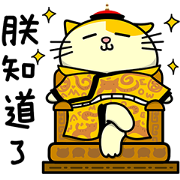 Fumeancats Life's Talk Sticker for LINE & WhatsApp | ZIP: GIF & PNG
