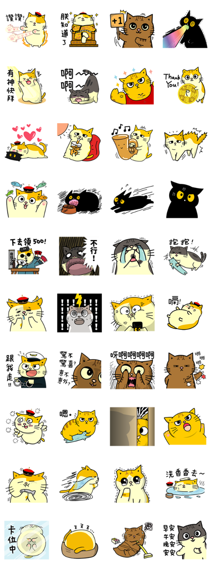 Fumeancats Life's Talk Line Sticker GIF & PNG Pack: Animated & Transparent No Background | WhatsApp Sticker