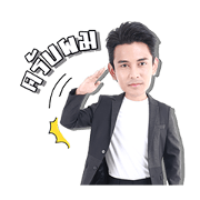 GUN NAPAT Sticker for LINE & WhatsApp | ZIP: GIF & PNG