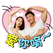 Girl's Power 2 Official Stickers Sticker for LINE & WhatsApp | ZIP: GIF & PNG