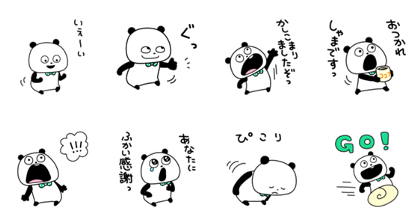 Gokigen panda × SHOPPING GO Line Sticker GIF & PNG Pack: Animated & Transparent No Background | WhatsApp Sticker