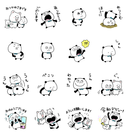 Gokigen panda × Protan & Sally Line Sticker GIF & PNG Pack: Animated & Transparent No Background | WhatsApp Sticker