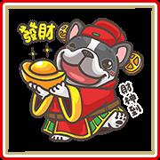 Hanji CNY Stickers Sticker for LINE & WhatsApp | ZIP: GIF & PNG
