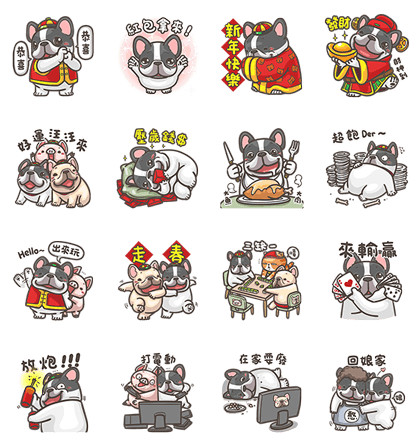 Hanji CNY Stickers Line Sticker GIF & PNG Pack: Animated & Transparent No Background | WhatsApp Sticker