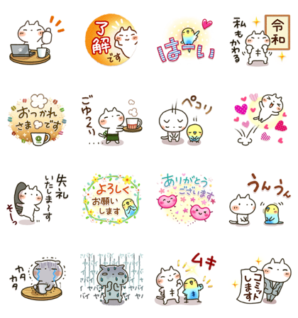 Healing x RIZAP Line Sticker GIF & PNG Pack: Animated & Transparent No Background | WhatsApp Sticker