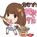 Here Is Wife 4 Sticker for LINE & WhatsApp | ZIP: GIF & PNG