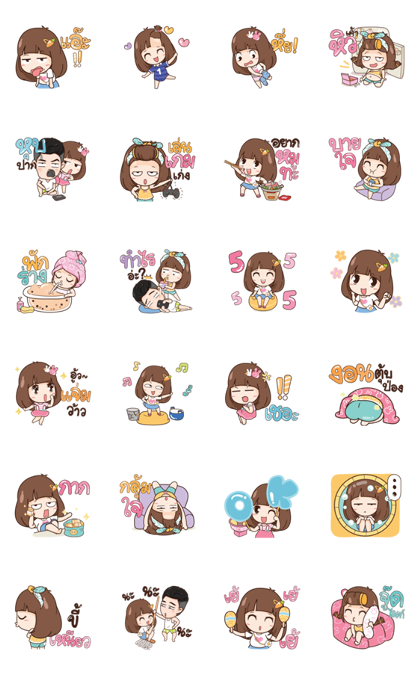 Here Is Wife 4 Line Sticker GIF & PNG Pack: Animated & Transparent No Background | WhatsApp Sticker
