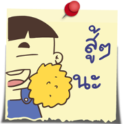 Hua Kala Sticky Notes Sticker for LINE & WhatsApp | ZIP: GIF & PNG