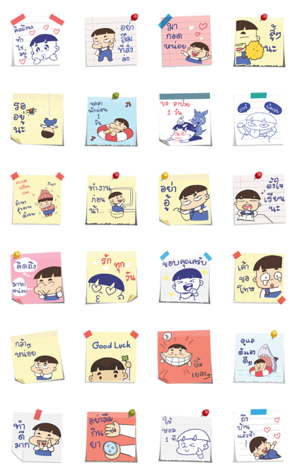 Hua Kala Sticky Notes Line Sticker GIF & PNG Pack: Animated & Transparent No Background | WhatsApp Sticker