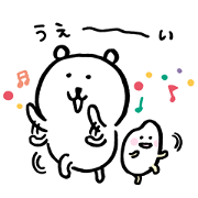 Joke Bear×KOSE MAIHADA Sticker for LINE & WhatsApp | ZIP: GIF & PNG