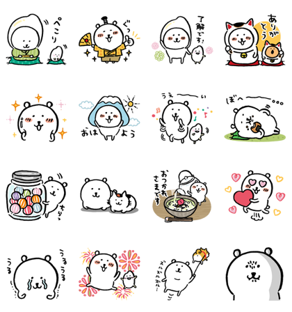 Joke Bear × KOSE MAIHADA Line Sticker GIF & PNG Pack: Animated & Transparent No Background | WhatsApp Sticker