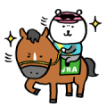 Joke Bear × 86th NIPPON DERBY Sticker for LINE & WhatsApp | ZIP: GIF & PNG