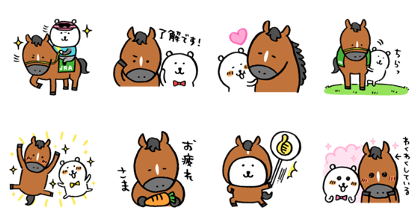 Joke Bear × 86th NIPPON DERBY Line Sticker GIF & PNG Pack: Animated & Transparent No Background | WhatsApp Sticker