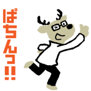 KAKUKAKU SHIKAJIKA Sticker for LINE & WhatsApp | ZIP: GIF & PNG