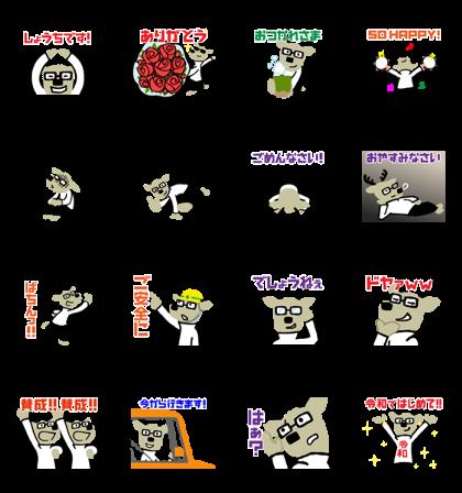 Kakukaku Shikajika - 14107 Line Sticker GIF & PNG Pack: Animated & Transparent No Background | WhatsApp Sticker