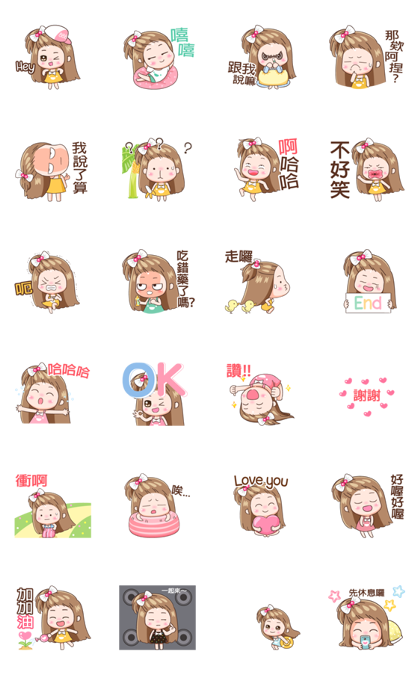 KaPom: Funny Line Sticker GIF & PNG Pack: Animated & Transparent No Background | WhatsApp Sticker