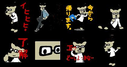 Kakukaku Shikajika - 4443 Line Sticker GIF & PNG Pack: Animated & Transparent No Background | WhatsApp Sticker