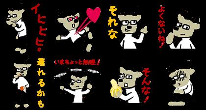 Kakukaku Shikajika - 6242 Line Sticker GIF & PNG Pack: Animated & Transparent No Background | WhatsApp Sticker