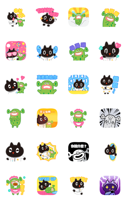 Kuroro Space Explorer: Buddy Buddy Line Sticker GIF & PNG Pack: Animated & Transparent No Background | WhatsApp Sticker