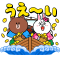 LINE 30billion present Campaign Stickers Sticker for LINE & WhatsApp | ZIP: GIF & PNG
