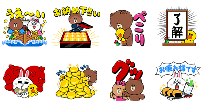 LINE 30billion present Campaign Stickers Line Sticker GIF & PNG Pack: Animated & Transparent No Background | WhatsApp Sticker