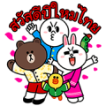 LINE Characters: Hot Summer in Thailand