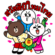 LINE Characters: Hot Summer in Thailand Sticker for LINE & WhatsApp | ZIP: GIF & PNG