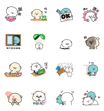 LINE Giftshop's free Stickers × BearJoke Line Sticker GIF & PNG Pack: Animated & Transparent No Background | WhatsApp Sticker