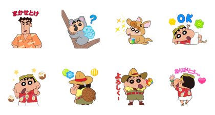 LINE POP2 & SHINCHAN THE MOVIE Line Sticker GIF & PNG Pack: Animated & Transparent No Background | WhatsApp Sticker